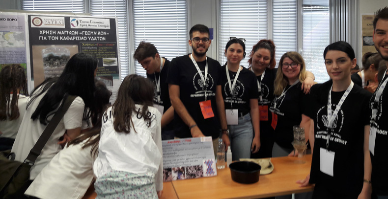 Patras Science Festival 2018